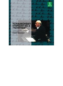 交響曲第6番『悲愴』 ムラヴィンスキー&レニングラード・フィル(1982)