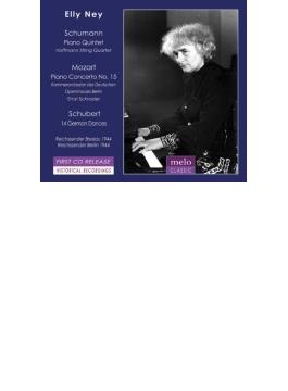モーツァルト:ピアノ協奏曲第15番、シューマン:ピアノ五重奏曲、他 エリー・ナイ、シュラーダー&ベルリン・ドイツ歌劇場室内管、ホフマン弦楽四重奏団(1944)