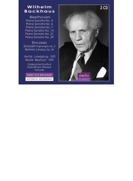 ピアノ・ソナタ第14番、第21番、第29番、他 バックハウス(1953、59)(2CD)