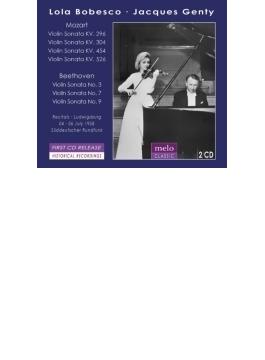 モーツァルト:ヴァイオリン・ソナタ集、ベートーヴェン:ヴァイオリン・ソナタ集 ボベスコ、ジャンティ(1958)(2CD)