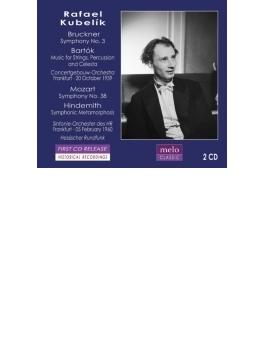ブルックナー:交響曲第3番、バルトーク:弦チェレ(コンセルトヘボウ、1959)、モーツァルト:プラハ、他(ヘッセン放送響 1960) クーベリック(2CD)