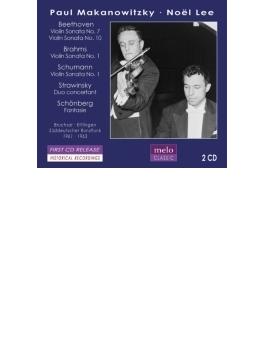 マカノウィツキー/ドイツでのライヴ録音集~ベートーヴェン、ブラームス、シューマン、シェーンベルク、他(1961、63)(2CD)