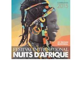 Festival International Nuits D'afrique