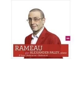 クラヴサン組曲集第2巻より アレクサンドル・パレイ(ピアノ)