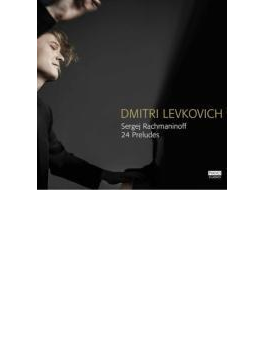 Preludes: Levkovich(P)