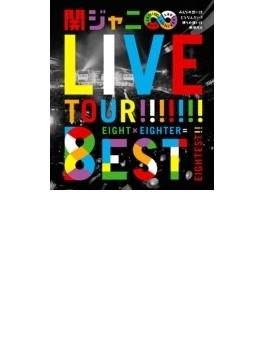 KANJANI∞ LIVE TOUR!! 8EST ~みんなの想いはどうなんだい?僕らの想いは無限大!!~ (Blu-ray)