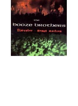 Elevator Bonus Edition