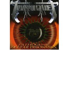 Pathogenic Ocular Dissonance