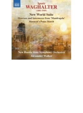 新世界組曲、『マンドラゴラ』序曲と間奏曲、マサリクの平和行進曲 A.ウォーカー&新ロシア国立響