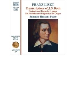 バッハ作品のトランスクリプション集(ピアノ曲全集第39巻) スザンヌ・ウッソン