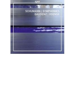 交響曲全集 ガウデンツ&オーデンセ交響楽団(2SACD)