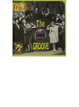 It's In The Groove - Best Of Groove Records
