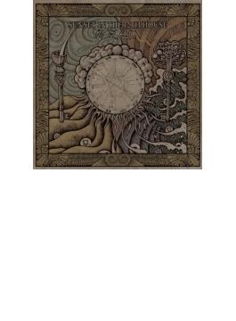 Mozaic (Digi)