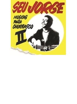 Musicas Para Churrasco Vol.2