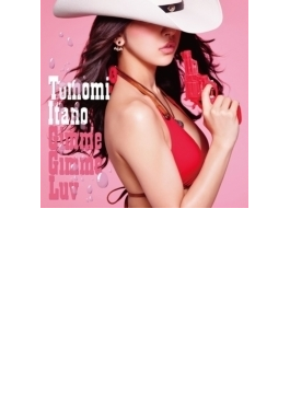 Gimme Gimme Luv (+DVD:MV収録)【初回限定盤 TYPE-A】