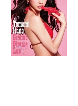 Gimme Gimme Luv 【通常盤】
