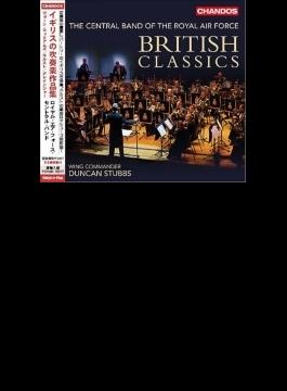 イギリスの吹奏楽作品集~ホルスト、ヴォーン・ウィリアムズ、グレインジャー、ラングフォード、他 ロイヤル・エア・フォース・セントラル・バンド(日本語解説付)