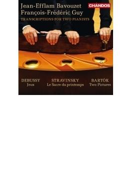ストラヴィンスキー:春の祭典(4手連弾版)、ドビュッシー:遊戯(2台ピアノ版)、バルトーク:2つの映像(2台ピアノ版) バヴゼ、ギィ