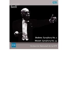 ブラームス:交響曲第2番、モーツァルト:交響曲第33番 セル&フランス国立放送管弦楽団(1958)