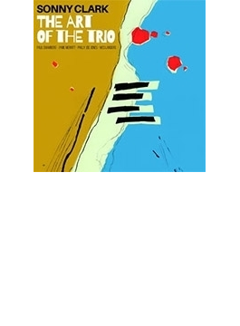 Art Of The Trio (2CD)