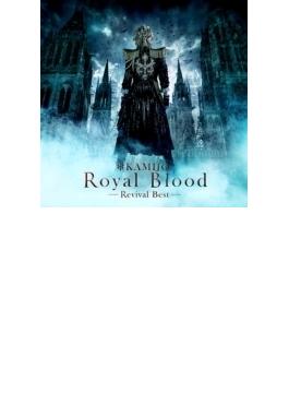 Royal Blood ~Revival Best~【通常盤】