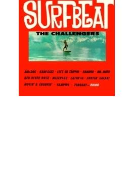 Surfbeat (Ltd)