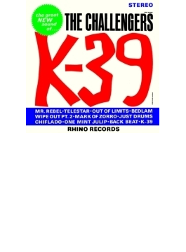 K-39 (Ltd)