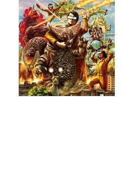 HEN 愛 LET'S GO! 2~ウルトラ怪獣総進撃~《+フィギュア(POLYSICSオリジナルの「ゴモラオレンジクリアラメVer.」)》【初回生産限定盤】