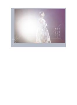 乃木坂46 2nd YEAR BIRTHDAY LIVE 2014.2.22 YOKOHAMA ARENA (DVD)【完全生産限定盤】