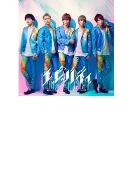 エビバディ (+DVD)【初回限定盤B】