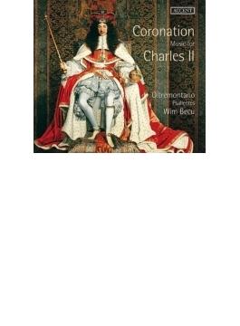 『チャールズ2世の戴冠式のための音楽』 ベキュ&オルトレモンターノ、サレンテス