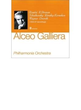 ドヴォルザーク:交響曲第9番『新世界より』、ロッシーニ:序曲集、ワーグナー:ジークフリート牧歌、他 ガリエラ&フィルハーモニア管(2CD)