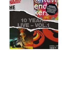 10 Years Live: Vol 1