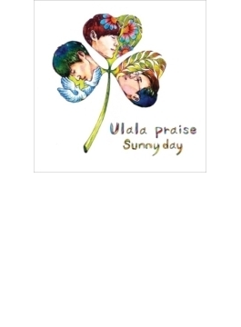 1st Mini Album: Sunny Day