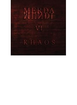 Vi (Khaos)