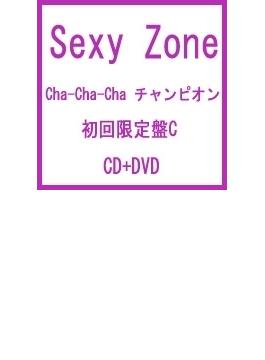 Cha-Cha-Cha チャンピオン【初回限定盤C】(+DVD)