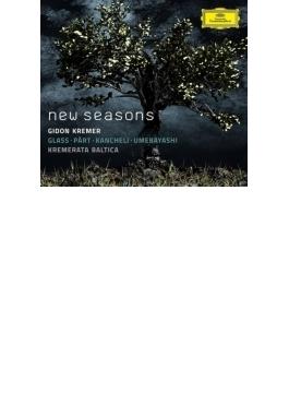 New Seasons-glass, A.part, Kancheli, 梅林茂: Kremer(Vn) Kremerata Baltica