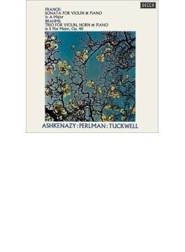 フランク:ヴァイオリン・ソナタ、ブラームス:ホルン三重奏曲 パールマン、アシュケナージ、タックウェル