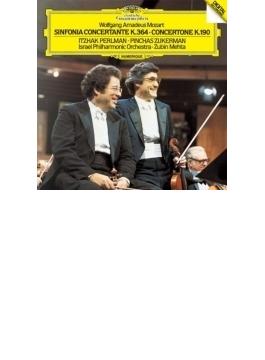 協奏交響曲、コンチェルトーネ パールマン、ズッカーマン、メータ&イスラエル・フィル