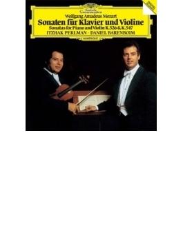 ヴァイオリン・ソナタ第42番、第43番 パールマン、バレンボイム