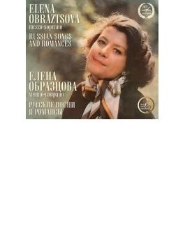 ロシア歌曲とロマンス オブラスツォワ、ネクラソフ&ロシア・フォーク・オーケストラ
