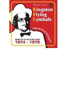 Bunny Lee's Kingston Flying Cymbals