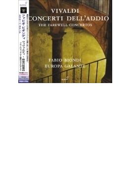 『最後の協奏曲~後期ヴァイオリン協奏曲集』 ビオンディ、エウローパ・ガランテ(日本語解説付)