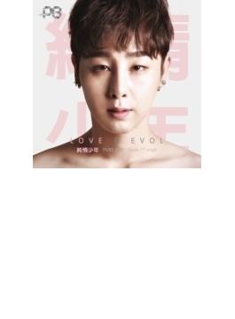 LOVE X EVOL 【限定盤/ソロジャケット ジホver.】