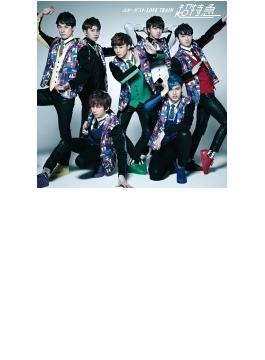 スターダスト LOVE TRAIN / バッタマン (+Blu-ray)【初回限定盤】