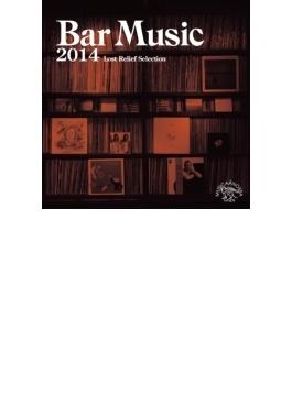 Bar Music 2014 (Pps)