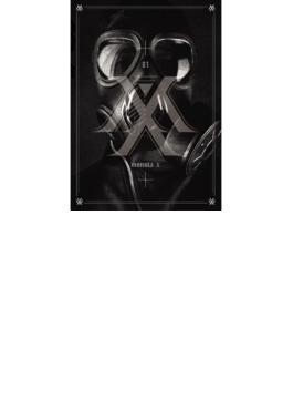 1st Mini Album: Trespass