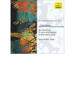 春の祭典(ピアノ4手版)、3つの小品、5つのやさしい小品、他 デュオ・コロリオフ