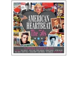 American Heartbeat: The 50's