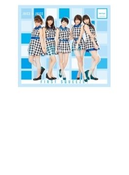 First Squeeze! (2CD+特典カバーCD)【通常盤】